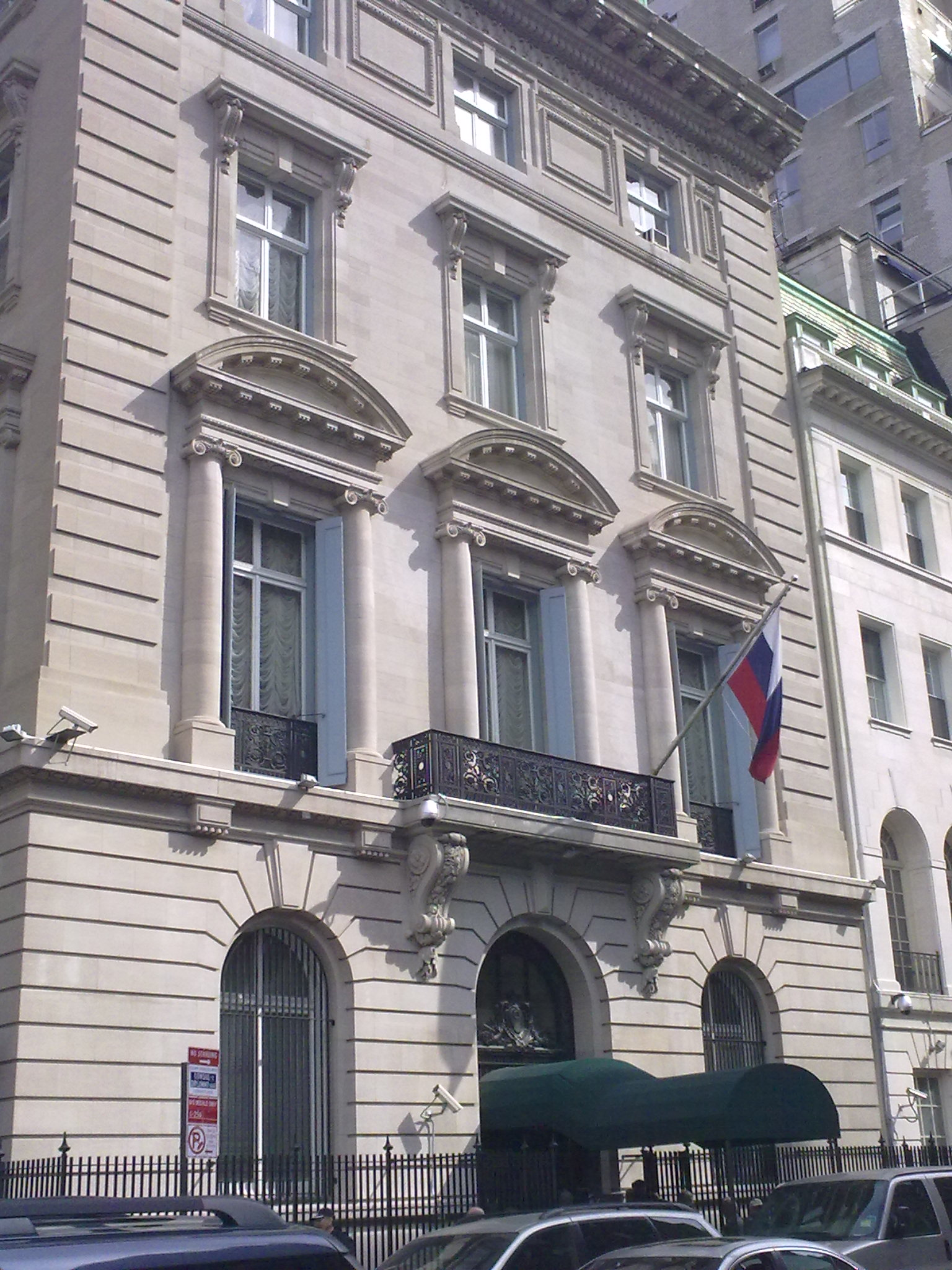 New York Russian Embassy In 9