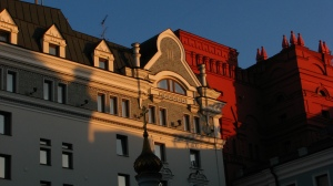 Buildings on Petrovka Ul. at sunset