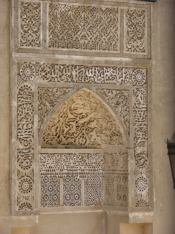 Detail of outer wall of Amr Ibn el-Aas Mosque in Old Cairo